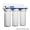 продам фильтр для воды #579427