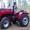 Мини-трактор Rossel RT-244D АКЦИЯ #1531567