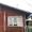 Дом в Ольгово с участком 25 соток и газовым котлом #1652209