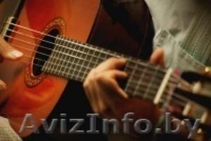 Игра на гитаре . Быстрое обучение. - Изображение #1, Объявление #768950