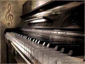 Обучение игры на фортепиано - Изображение #1, Объявление #1142721