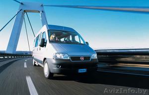 Грузопассажирские перевозки микроавтобусом Фиат Дукато джипом Рено Дастер  - Изображение #1, Объявление #1396081