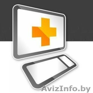 Скорая компьютерная помощь - Изображение #1, Объявление #1562261