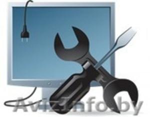 Ремонт компьютеров с выездом на дом - Изображение #1, Объявление #1592280