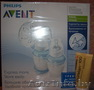 Продам молокоотсос Philips AVENT + подарок