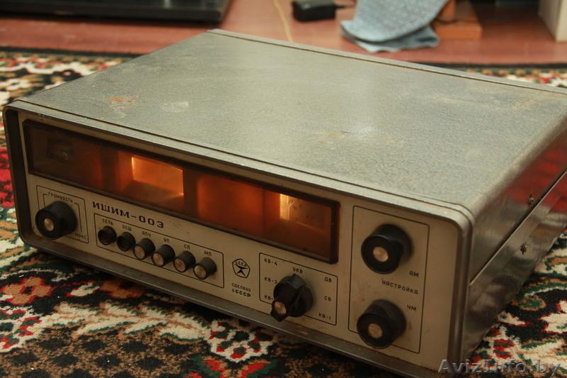 Радиоприемник ИШИМ-003 в
