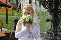 Организация и проведение свадеб,  торжеств,  юбилеев,  выпускных.