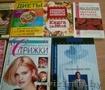 Недорого различные книги из домашней библиотеки