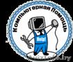 Ремонт компьютеров. Первая помощь компьютеру в Витебске.