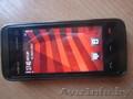 Nokia5530xpress music