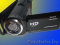 Цифровая видеокамерв Sony HDR-CX360E