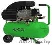 Компрессоры ECO AE в ассортименте 1, 5 -2, 2 кВт