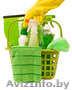 Услуги по комплексной уборке квартир,  коттеджей,  дач,  офисов