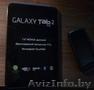 Надёжный планшет Samsung GALAXY Tab 2 (7.0)
