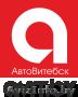 """Все услуги для АВТО на СТО """"PITSTOP"""" - Изображение #2, Объявление #1078393"""