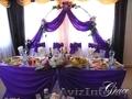 Украшение (оформление) свадебного зала