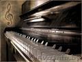 Обучение игры на фортепиано