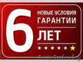 General -кондиционеры с 6 летней гарантией.