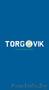 Информационный портал Torgovik