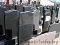 Памятники. Производство памятников из гранита