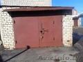 Продаётся гараж на 2 автомобиля 36 кв м в ГСК-16,  рядом СТО АвтоКАН