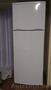 Холодильник с морозильником ATLANT