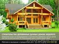 Строительство деревянных дачных домов. Витебск.