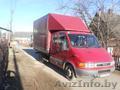 Автогрузоперевозки а/м Мерседес-210D.г/п до 2, 5т, 12 куб.м, 6 пассажирских мест.